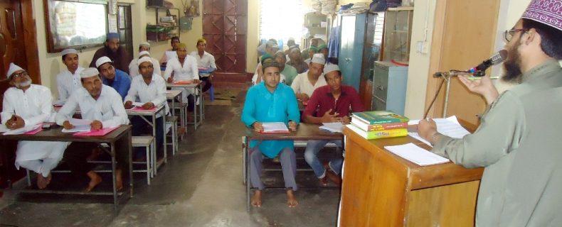 Masyala Masayel Course (3rd phase) Session 02