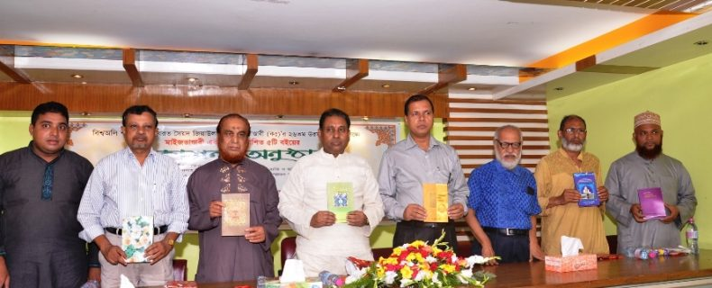 Book Publication Ceremony' was held on 15th October, 2014
