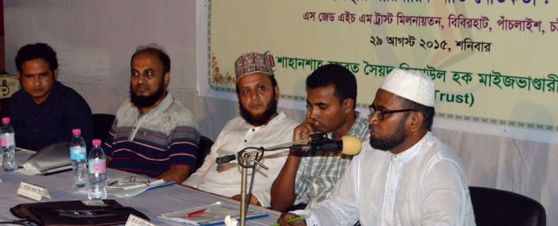 Dialogue 14 – 'The concept of morality and ethics in Islamic society : Theory and Practice' held on 29.09.2015