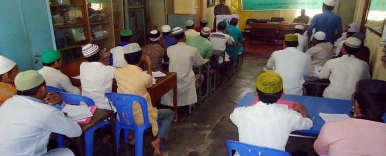 Masyala Masayel Course (3rd phase) Session 03