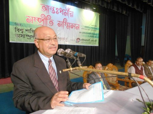 Inter Religious Conference on 'The role of non communal ideology in establishing world peace'