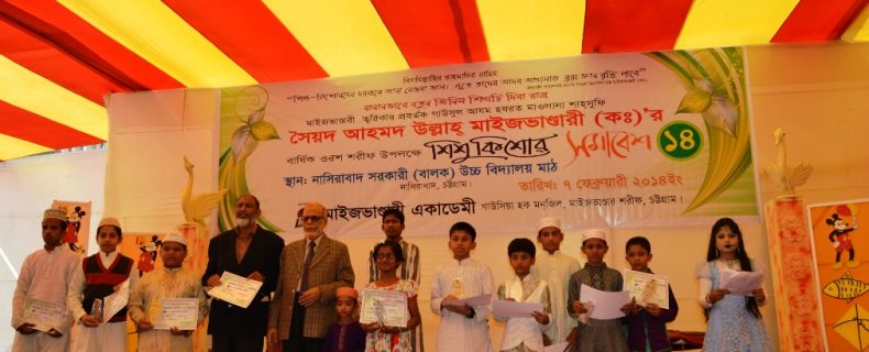 Organizing Child-youth rally, sports, cultural programs-2010
