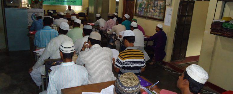 Masyala Masayel Course (2nd phase) : Session 2