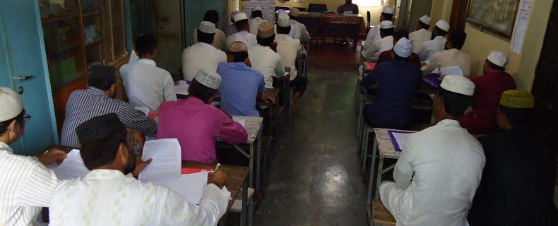 Masyala Masayel Course (2nd phase) : Session 3