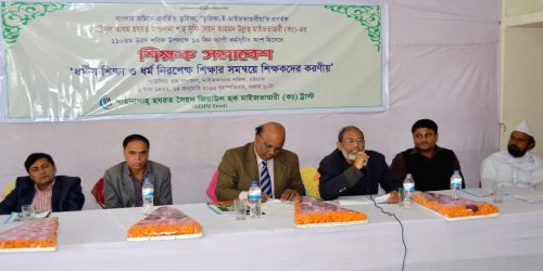 Teachers Meeting 14.01.2016
