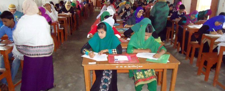 SZHM Scholarship Exam – School & Dakhil 18.12.2015
