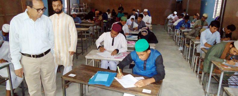 SZHM Scholarship Exam – Alim-Fazil 1st year & HSC First year (4.12.2015)