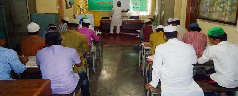 Masyala Masayel Course (3rd phase) Session 04